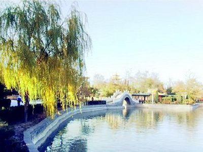青山國家森林公園