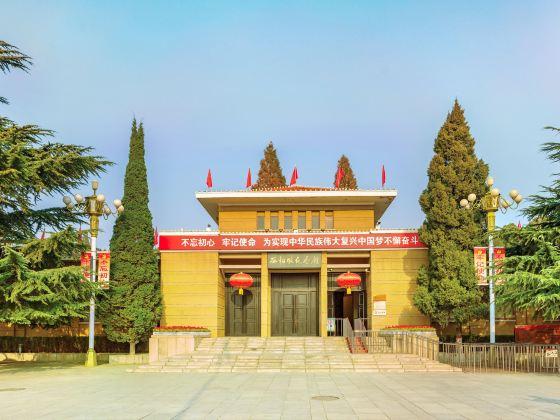 시바이포기념관