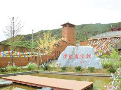 Mosuo Museum