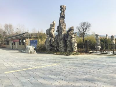 Yimeng Stone Forest