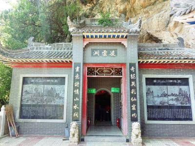 Wangchuan Karst Cave