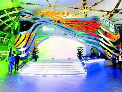 The World Expo Hubei Pavilion