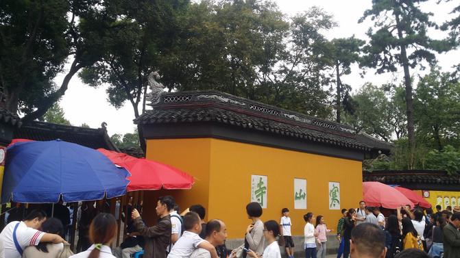 苏州的四季之十一:姑苏城外寒山寺 – 苏州游记攻略插图5