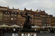 华沙美人鱼广场