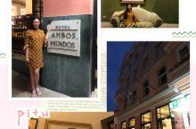 水菱环球之旅の哈瓦那两个世界饭店