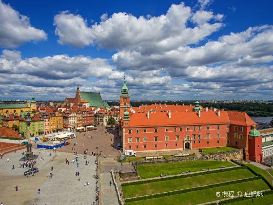 바르샤바 왕궁
