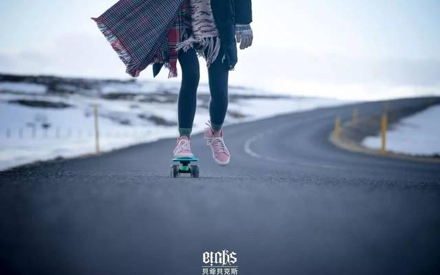 在冰岛滑滑板,我们的白日梦!