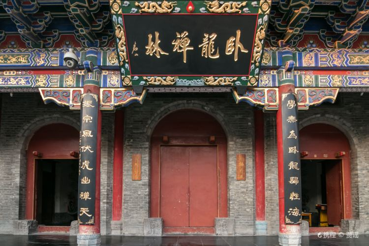 Wolong Temple1