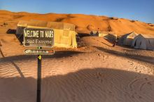 欢迎来到火星~