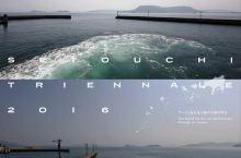 日本四国 | 濑户内海的冬日艺术之旅