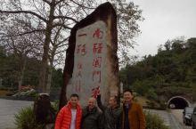 中国最南边的边界