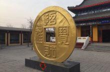 沧州铁钱库