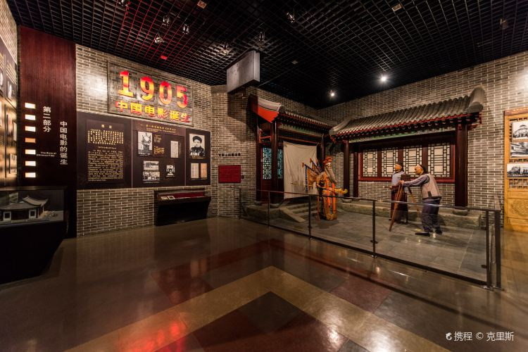 China Film Museum2