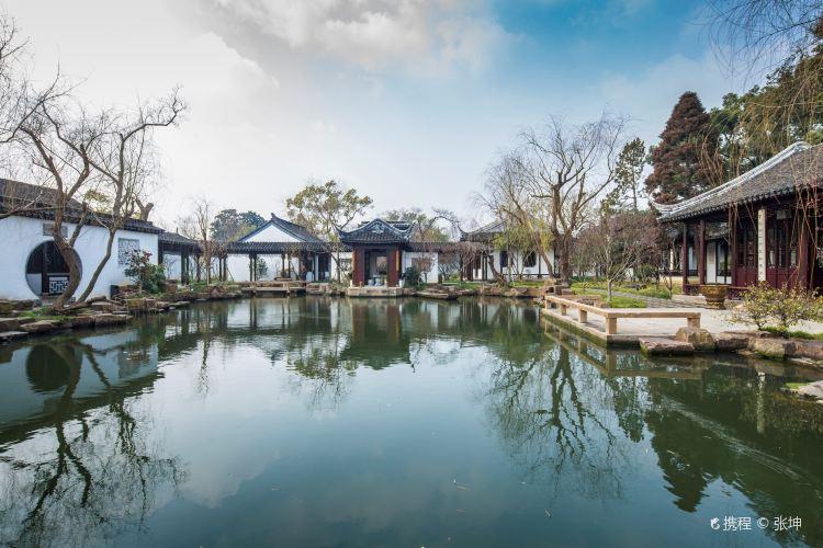 Keyuan Garden1