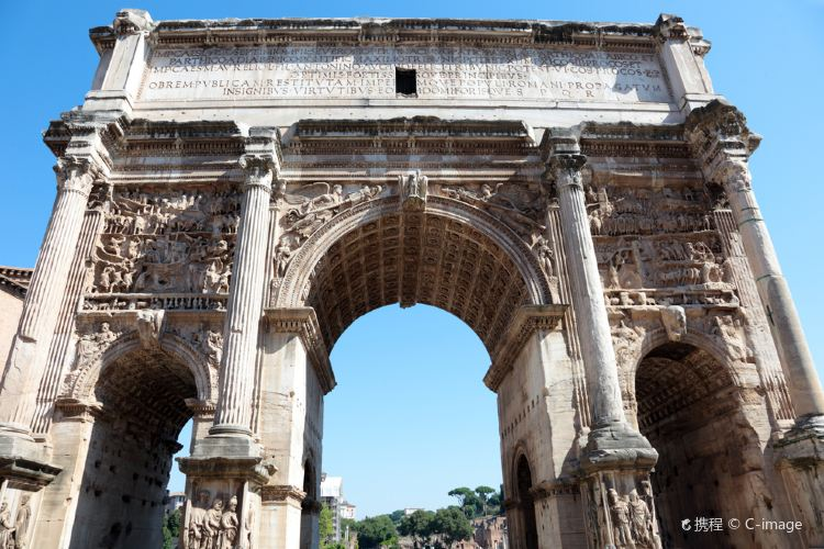 Arch of Septimius Severus1
