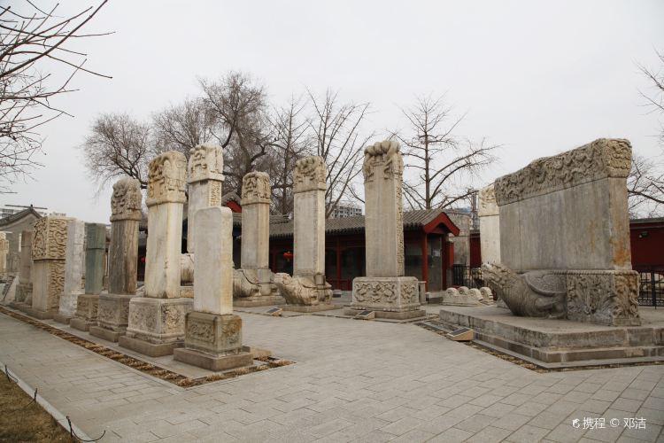 Art Museum of Stone Carvings1