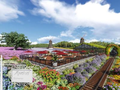 Ningxia Sanbao Agricultural Leisure Tourism Park