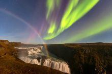 极光、彩虹映衬冰川瀑布奇观 欧洲最北边国家冰岛前几年因金融危机引起了全世界关注。不过,该国为世界上最