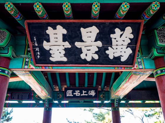 Mangyeongdae Pavilion