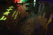 宣城龙泉洞九