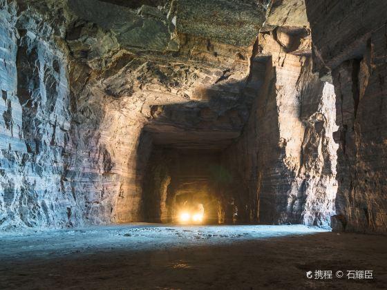 Guoliang Tunnel