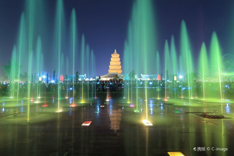 Big Wild Goose Pagoda North Square Music Fountain1