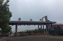 唐山京唐港