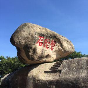 磐陀石旅游景点攻略图