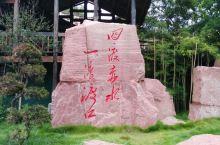 四渡赤水毛泽东打了两次败仗,为何他却说是自己的得意之笔?