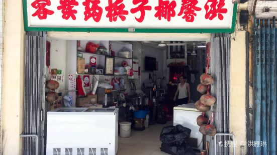 Cocos Hung Heng