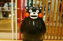 熊本熊部长营业室