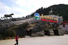 """""""心灵圣境,梦里天堂""""——普达措国家公园 2016年12月27日 阴 香格里拉令人神往的地方,今天就"""