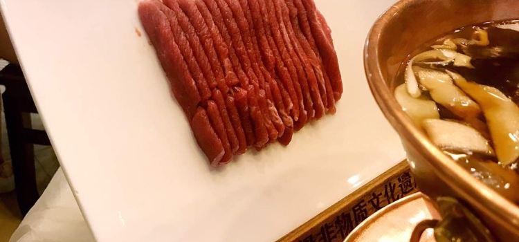 Dong Lai Shun Restaurant ( Wang Fu Jing )3