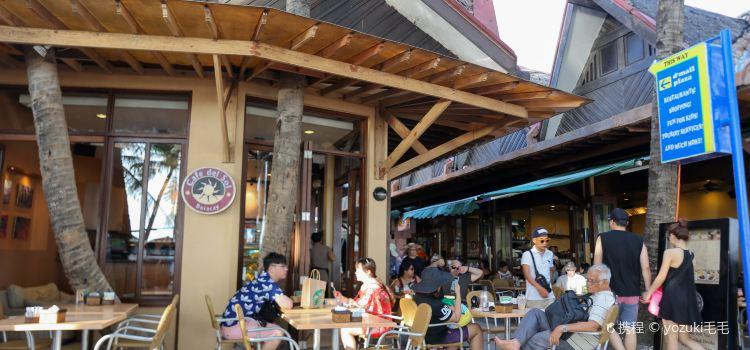 Cafe Del Sol Boracay1
