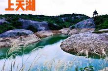 十月国庆温岭行