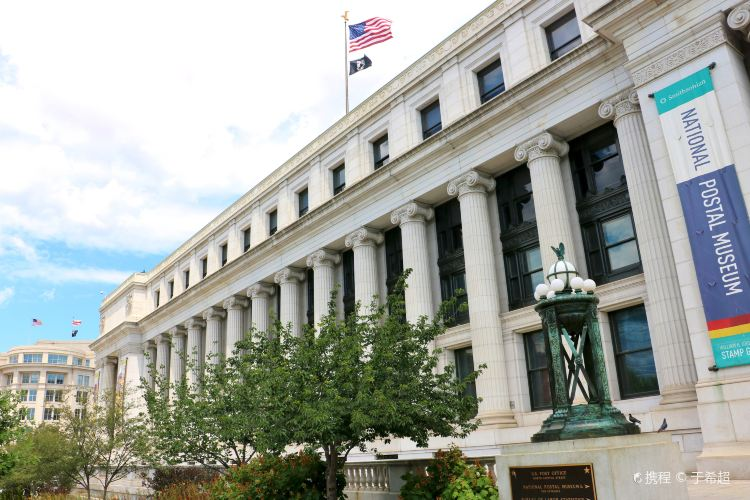 National Postal Museum1