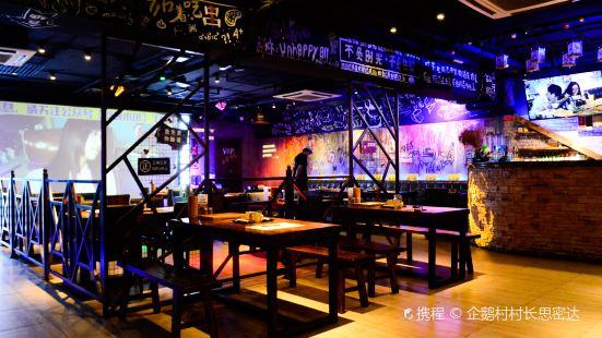 Shi Tang ( Main Branch)