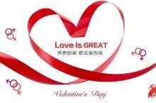 【福利】所有的爱都应被祝福