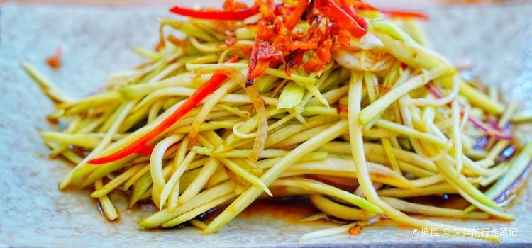 Putumayo Restaurant2