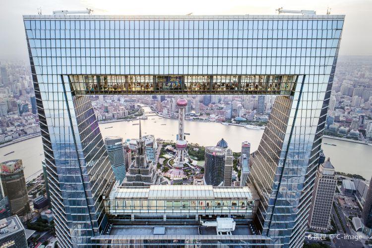 상하이 세계금융센터2