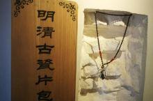 寻找古陕历史的味道