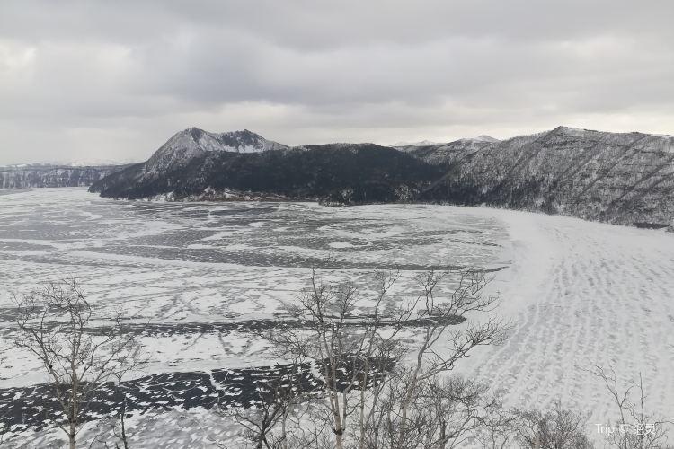 Lake Mashu 1st Observatory1