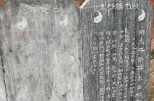 武当山太子坡印象