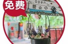 10条地铁线55个免费景点!4月广州最值得去的地方都在这了…