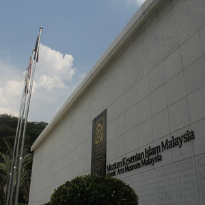 麦加游记图文-带你走进别样的伊斯兰世界----马来西亚的必玩景点
