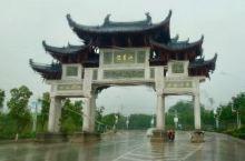 福建省龙岩市连城—-冠豸山景区