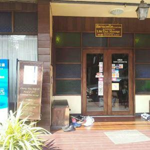 清迈女子监狱按摩中心(Prapokkloa店)旅游景点攻略图