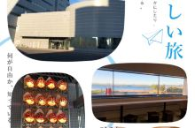 水菱环球之旅の青森观光物产馆🛍️