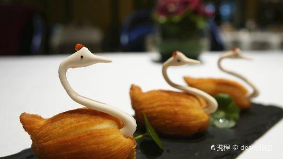 Yan Ting Chinese Restaurant