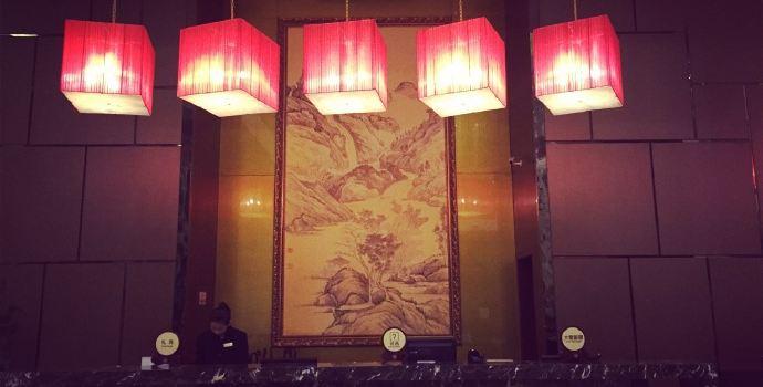 寧鄉灰湯紫龍灣溫泉酒店-宴賓廳1